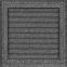 Решетка KRATKI Oskar чёрно-серебряный (покрашенная) 22х22 см с жалюзями 0