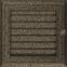 Решетка KRATKI Oskar чёрно-золотой (покрашенная) 17х17 см с жалюзями 0