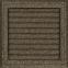 Решетка KRATKI Oskar чёрно-золотой (покрашенная) 22х22 см с жалюзями 0