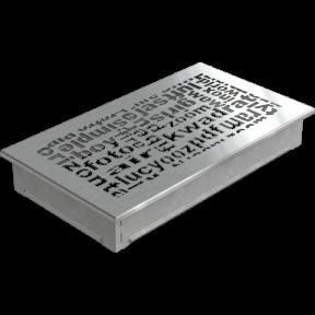 Решетка KRATKI ABC шлифованая 17х30 см