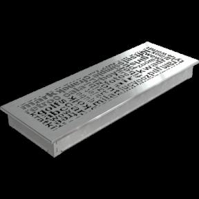 Решетка KRATKI ABC шлифованая 17х37 см