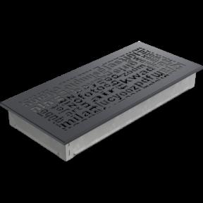 Решетка KRATKI ABC графитовая 17х37 см