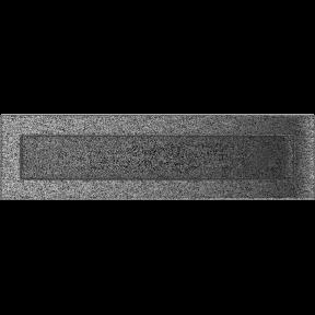 Решетка KRATKI чёрное серебро (покрашенная) 11х42 см