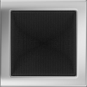Решетка KRATKI никелированная 22х22 см