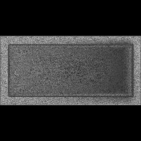 Решетка KRATKI чёрное серебро (покрашенная) 22х45 см