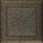 Решетка KRATKI Oskar чёрно-золотой (покрашенная) 17х17 см