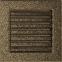 Решетка KRATKI чёрное золото (покрашенная) 17х17 см с жалюзями
