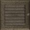 Решетка KRATKI Oskar чёрно-золотой (покрашенная) 17х17 см с жалюзями